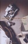 להוציא את הסבתא מהבוידעם : איך לשמור מזכרות כדי לשמר זיכרונות / נעמי האיתן ; עורכת הספר: סיגל אשכנזי – הספרייה הלאומית