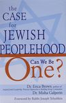 The case for Jewish peoplehood : can we be one? / Dr. Erica Brown and Dr. Misha Galperin ; foreword by Rabbi Joseph Telushkin – הספרייה הלאומית