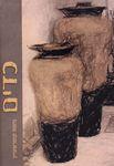 כדים / נחמה קופרשטיין ; עריכה: נורית שי – הספרייה הלאומית