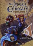 The Jewish emissary : the continued adventures of the Jewish Crusader / Batsheva Havlin – הספרייה הלאומית