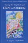 Reaching new heights through kindness in marriage / by Miriam Yerushalmi, M.A. M.S – הספרייה הלאומית