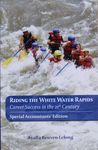 Riding the white water rapids : career success in the 21st century : special accountants' edition / Ayalla Reuven-Lelong ; translator, Ilan Reuven-Lelong – הספרייה הלאומית