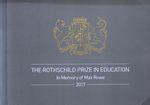 The Rothschild prize in education in memory of Max Rowe. 2017 – הספרייה הלאומית
