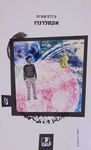 אקסלרנדו / צ'רלס סטרוס ; תרגום: אהוד מימון ; עריכה: חמוטל לוין – הספרייה הלאומית