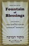 Fountain of blessings : Mekor Haberakha : a concise code of Jewish law, a comprehensive guide to Jewish living / compiled from the Shulhan Aruch and traditional sources with annotations based on contemporary responsa by Dayan Pinchas B. Toledano – הספרייה הלאומית