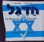 הדגל / אורי אופיר ; איורים: וולף בולבה – הספרייה הלאומית