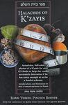 The halachos of k'zayis / by Rabbi Yisroel Pinchos Bodner with the assistance of Rabbi Yosef Sayagh and Moshe Bodner ; edited by Rabbi Yaakov E. Forchheimer – הספרייה הלאומית