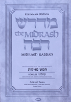 The Midrash : Midrash rabbah with an annotated, interpretive elucidation and additional insights. Five Megillos – הספרייה הלאומית