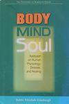 Body, mind, and soul : Kabbalah on human physiology, disease, and healing / Yitzchak Ginsburgh – הספרייה הלאומית