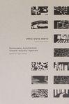 קיימות בראיה כוללת / עורכת: תגית כלימור – הספרייה הלאומית