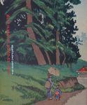 """קרוב ורחוק - פרספקטיבה יפנית / תערוכה וקטלוג: אוצרת ראשית - ד""""ר אילנה זינגר בליין ; עיצוב קטלוג: עטרה איתן – הספרייה הלאומית"""