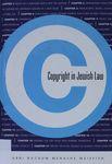 Copyright in Jewish law / Nachum Menashe Weisfish ; edited by Tzvia Ehrlich-Klein – הספרייה הלאומית