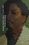 הנזיר והאריה : אמנות אתיופית חזותית עכשווית בישראל / עורכות: טל דקל, אפרת ירדאי, אסתי עלמו וקסלר, שולה קשת (קשי) ; עריכת לשון בעברית: עמית רוטברד ; תרגום לאנגלית: גילה סבירסקי – הספרייה הלאומית