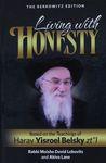 "Living with honesty : based on the teachings of Harav Yisroel Belsky zt""l / Rabbi Moshe Dovid Lebovits and Akiva Lane – הספרייה הלאומית"