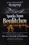 Sparks from Berditchov : an inspirational guide to avodas Hashem based on the teachings of Rav Levi Yitzchak of Berditchov, arranged according to the weekly Torah portion / Yaakov Klein – הספרייה הלאומית