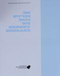 """אנו מכריזים בזאת / קטלוג: כתיבה: עפרי עומר ; מאמר: ד""""ר יהושע סימון ; תרגום לאנגלית: מאיה שמעוני – הספרייה הלאומית"""