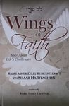 """Wings of faith : soar above life's challenges : Rabbi Asher Zelig Rubenstein zt""""l on Shaar habitacon / transcribed and expanded by his talmid Rabbi Yosef Tropper – הספרייה הלאומית"""