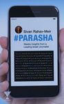 #Parasha : weekly insights from a leading Israeli journalist / Sivan Rahav-Meir ; translated by Chava Wilschanski – הספרייה הלאומית