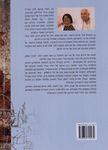 צעד ועוד צעד / גרהם סימסון, אן ביוסט ; מאנגלית: מור רוזנפלד ; עורכת התרגום: שולמית דוידוביץ' – הספרייה הלאומית