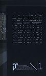 """גיא גולדשטיין - Freigedank : (החופשי במחשבותיו) / אוצר: לואיס גראצ'וס ; קטלוג: עורכת: ד""""ר איה לוריא ; עריכת טקסט ותרגום לאנגלית ולעברית: עינת עדי – הספרייה הלאומית"""