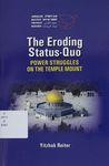 אסלאם ומדינה במזרח אפריקה והופעת הארגונים המוסלמים הקיצוניים : טנזיה כמקרה בוחן / אריה עודד – הספרייה הלאומית