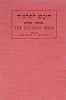 חומש לתלמיד – הספרייה הלאומית