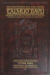Talmud Bavli : the Gemara : the classic Vilna edition, with an annotated, interpretive elucidation, as an aid to Talmud study – הספרייה הלאומית
