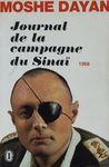 Journal de la campagne du Sinaï / Moshé Dayan ; traduit de l'anglais par Denise Meunier – הספרייה הלאומית
