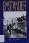 Bystander / Muriel Kagan Zager – הספרייה הלאומית