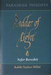 Ladder of Light : parashah insights / by Rabbi Yaakov Hillel ; translated and adapted by R. Steinberg – הספרייה הלאומית