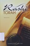 "Rashi on the Torah = פירוש רש""י על התורה / annotated and translated by Rabbi Avraham Yaakov Finkel – הספרייה הלאומית"