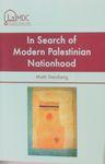 The formation of modern Palestinian nationhood / Matti Steinberg – הספרייה הלאומית
