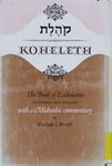 Koheleth = קהלת : the book of Ecclesiastes in Hebrew and English / with a Talmudic-Midrashic commentary by Yitzḥak I. Broch – הספרייה הלאומית