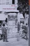 העברית בתקופת המנדט / יעל רשף ; עריכת לשון: דוד הרבנד – הספרייה הלאומית