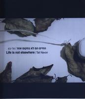 החיים הם לא במקום אחר / טלי נבון ; אוצרת [ומחברת הקדמה]: דרורה דקל ; תרגום לאנגלית: יהודית אפלטון – הספרייה הלאומית