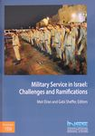 Military service in Israel : challenges and ramifications / Meir Elran and Gabi Sheffer, editors – הספרייה הלאומית