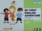 My first English adventure : a story based program for young learners / Dr. Yael Bejarano – הספרייה הלאומית