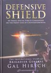 Defensive Shield : an Israeli special forces commander on the front line of counterterrorism : the inspirational story of Brigadier General Gal Hirsch / Gal Hirsch ; translated and adapted from the Hebrew by Reuven Ben-Shalom – הספרייה הלאומית