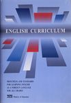 English, curriculum for all grades : principles and standards for learning English as a foreign language in Israeli schools / consulting editor, Judy Steiner ; managing editors, Raquelle Azran, Drorit Neugeboren – הספרייה הלאומית