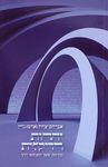 יהדות רדיקלית : פתיחת שער למבקשי דרך / אברהם יצחק (ארט) גרין ; עורך- דב אלבוים ; תרגום מאנגלית [ועזרה בעריכה]- יגאל הרמלין מוריה – הספרייה הלאומית
