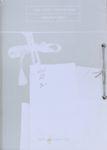 פרשה לה מצודה ערכות מעבר : רבקה פוטשבוצקי / אוצרת התערוכה [ומחברת מאמר]: מוניקה לביא ; עיצוב והפקת הקטלוג: אמיר כהן תקשורת חזותית ; תרגום לעברית: גבי ולנשטיין ; [מחבר מאמר] היינץ תיל – הספרייה הלאומית