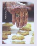 סבתא בישלה גורמה : קשישים וניצולי שואה מבשלים עם מיטב השפים / כתיבה: גלי וולוצקי ; עריכה: אלינוער רבין ; עריכה לשונית: מורן שין – הספרייה הלאומית