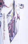 ג'ואנה ושקונסלוש - לוזיטנה / תערוכה: אוצרת: אהובה ישראל ; חוברת: עורכת: אהובה ישראל ; עיצוב והפקה: דפנה גרייף ; עריכת טקסט: אורנה יהודיוף – הספרייה הלאומית
