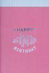 יומולדת : happy birthday / האוצרת: אורנה גרנות ; עיצוב הקטלוג והפקה: The Studio (אביגיל ריינר ושלומי נחמני) ; עריכה: תמי מיכאלי – הספרייה הלאומית