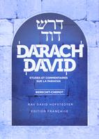 Darach David = דרש דוד : études et commentaires sur la Paracha / Rav David Hofstedter – הספרייה הלאומית
