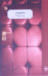 הדאנג'ן / שריס סנקלייר ; מאנגלית: סיגל גפן ; עריכה: שלומית ליקה – הספרייה הלאומית