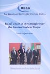 Israel's role in the struggle over the Iranian nuclear project / Yossi Kuperwasser – הספרייה הלאומית