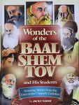 Wonders of the Baal Shem Tov and his students : amazing stories from the lives of the chassidic gedolim / compiled and illustrated by Jacky Yarhi – הספרייה הלאומית