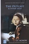 """The outcast & other tales : including stories from """"The book of deeds"""" / edited and annotated by Jeffrey Saks – הספרייה הלאומית"""