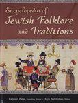 Encyclopedia of Jewish folklore and traditions / Raphael Patai, founding editor ; Haya Bar-Itzhak, editor – הספרייה הלאומית